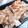 モウラ - 料理写真:豚バラ丼700円