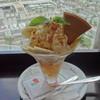 イノダコーヒ - 料理写真:塩キャラメルパフェ:864円