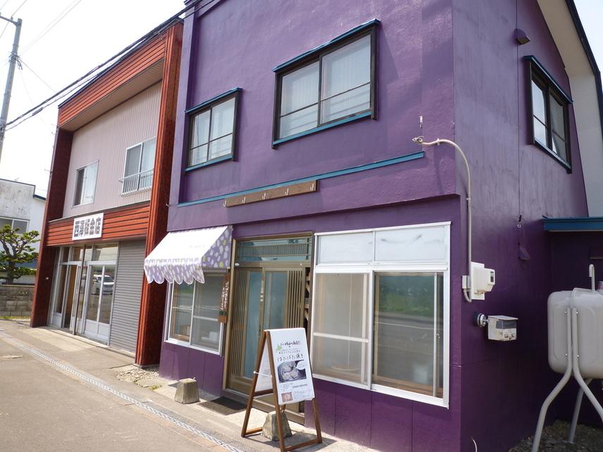 べにや長谷川商店
