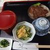 レストハウス くらち - 料理写真:ステーキセット\1620