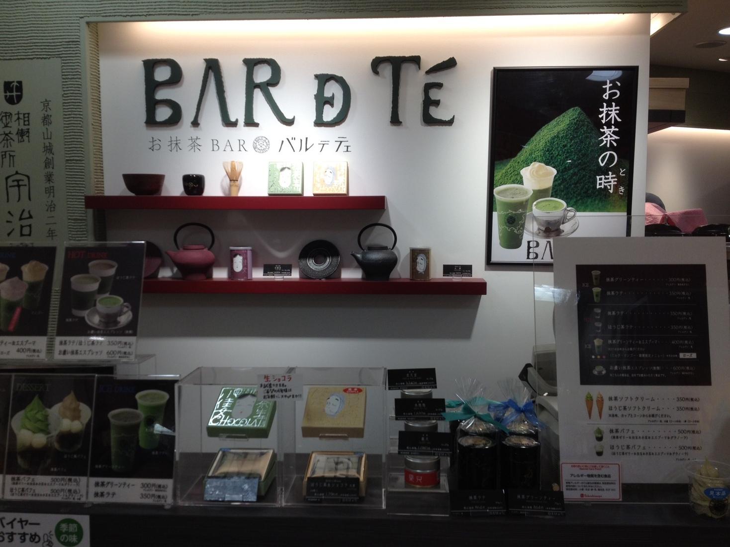 バル デ テェ 大阪高島屋店