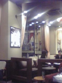 スターバックス・コーヒー アークヒルズ店
