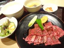 焼肉炎蔵 イオンモール名古屋茶屋店