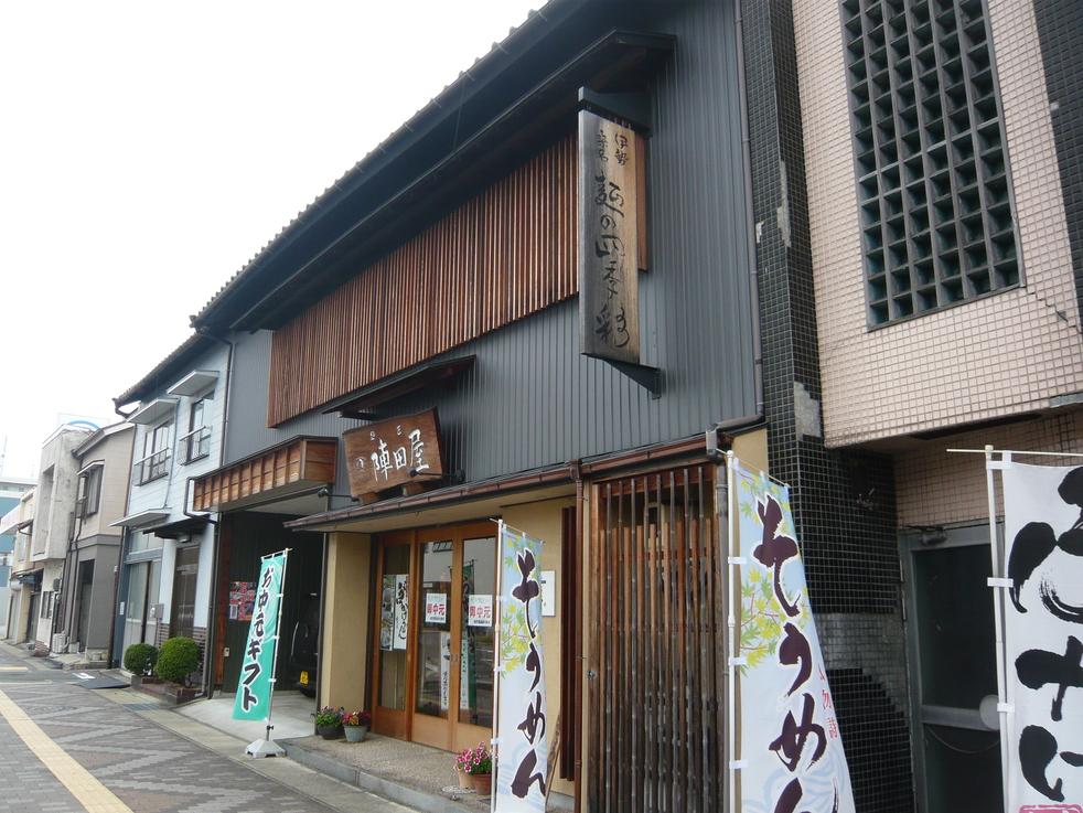 陣田屋商店