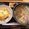 井筒 - 料理写真:カツ丼定食 800円