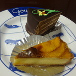 クラウン洋菓子店 - ガトーショコラ、タルトポンム