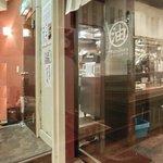 油そば専門店ぶらぶら - <'14/07/08撮影>店内のカウンター席の風景です