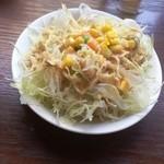 クレイン - サラダ