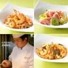 リストランテ ラ・リサータ - 料理写真:パスタ料理(イメージ)