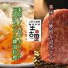 土古里 - 内観写真:山形牛焼肉と韓国料理!ユッケ認可店の土古里新宿NOWAビル店です。