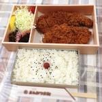 とんかつ大町 - 料理写真:トンカツ弁当