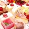 青山 プラチナカフェ - 料理写真:ケーキバーもご用意できます♪