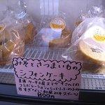 ヤマイチ味噌 - みそシフォンケーキ☆