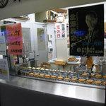 太郎焼本舗 -