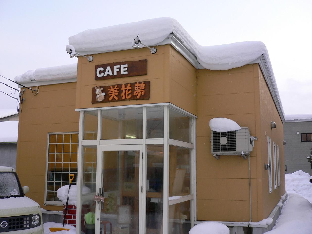 Shop cafe 美花夢