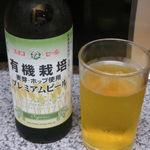 創華飯店 - エチゴビール