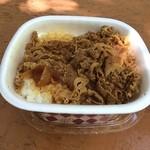天園休憩所 - 麓で買った牛丼と休憩所で買った真澄(¥400)を食します(^_^)