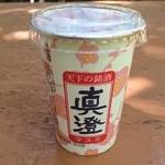 天園休憩所 - 真澄 ¥400