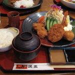 串処 満蔵 -