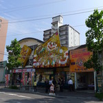 ラッキーピエロ - 函館本店です