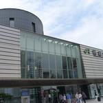 ラッキーピエロ - 函館駅