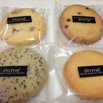 オルシヴァル - クッキー