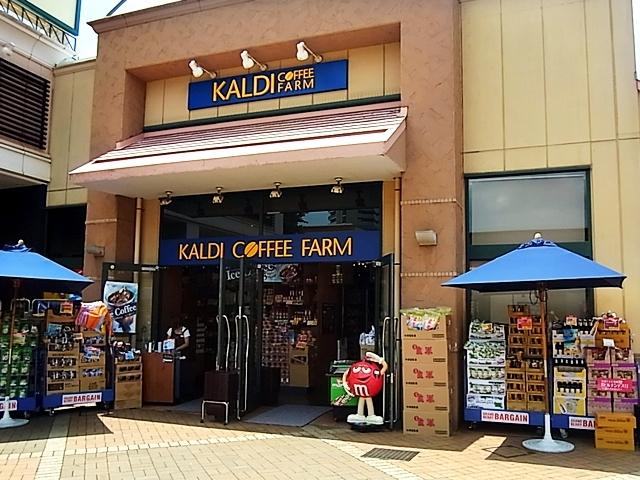 カルディ コーヒー ファーム 南町田店