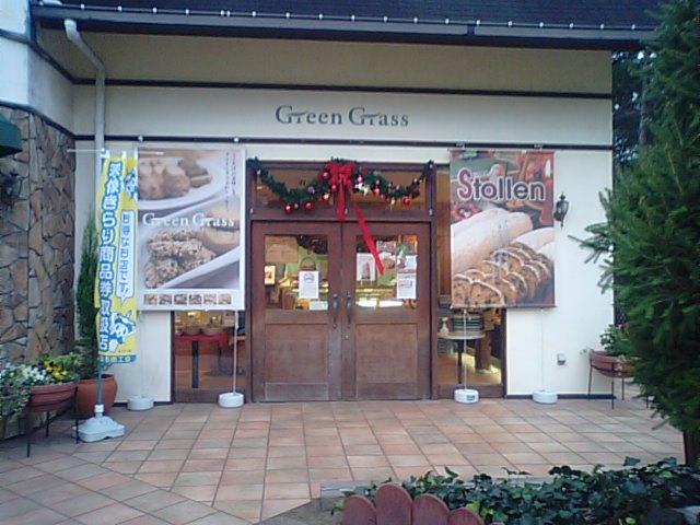 BAKERY&CAFE  Green Grass