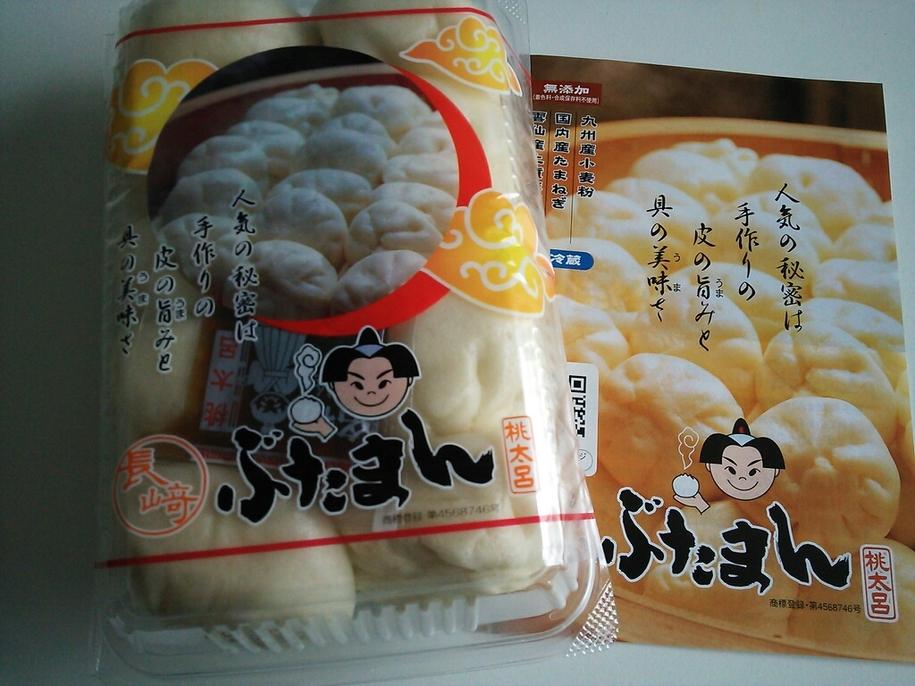長崎ぶたまん桃太呂 チトセピア店