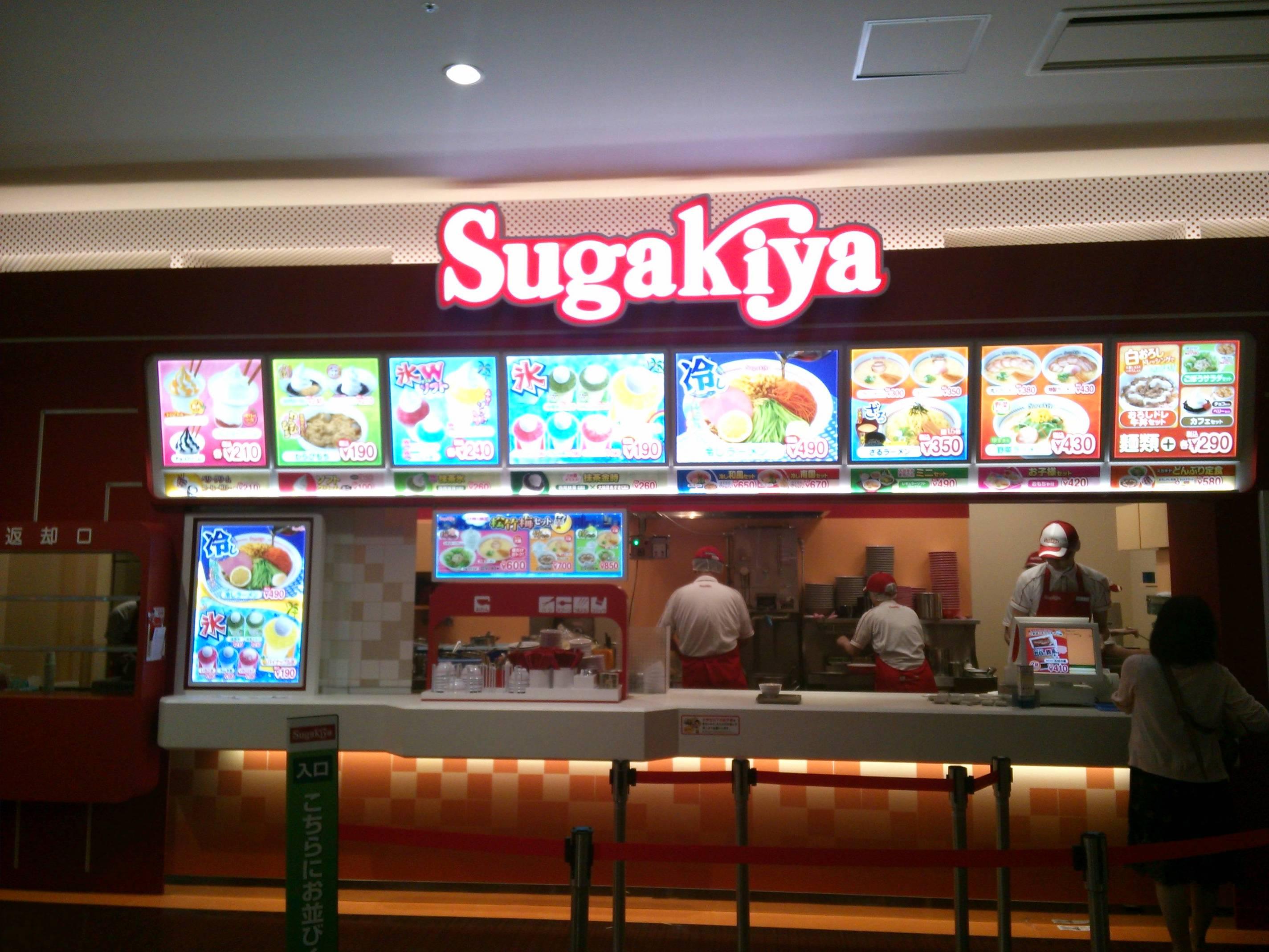 スガキヤ イオンモール名古屋茶屋店
