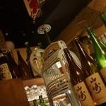 ツキノワ料理店 -