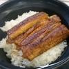 吉野家 - 料理写真:鰻丼730円