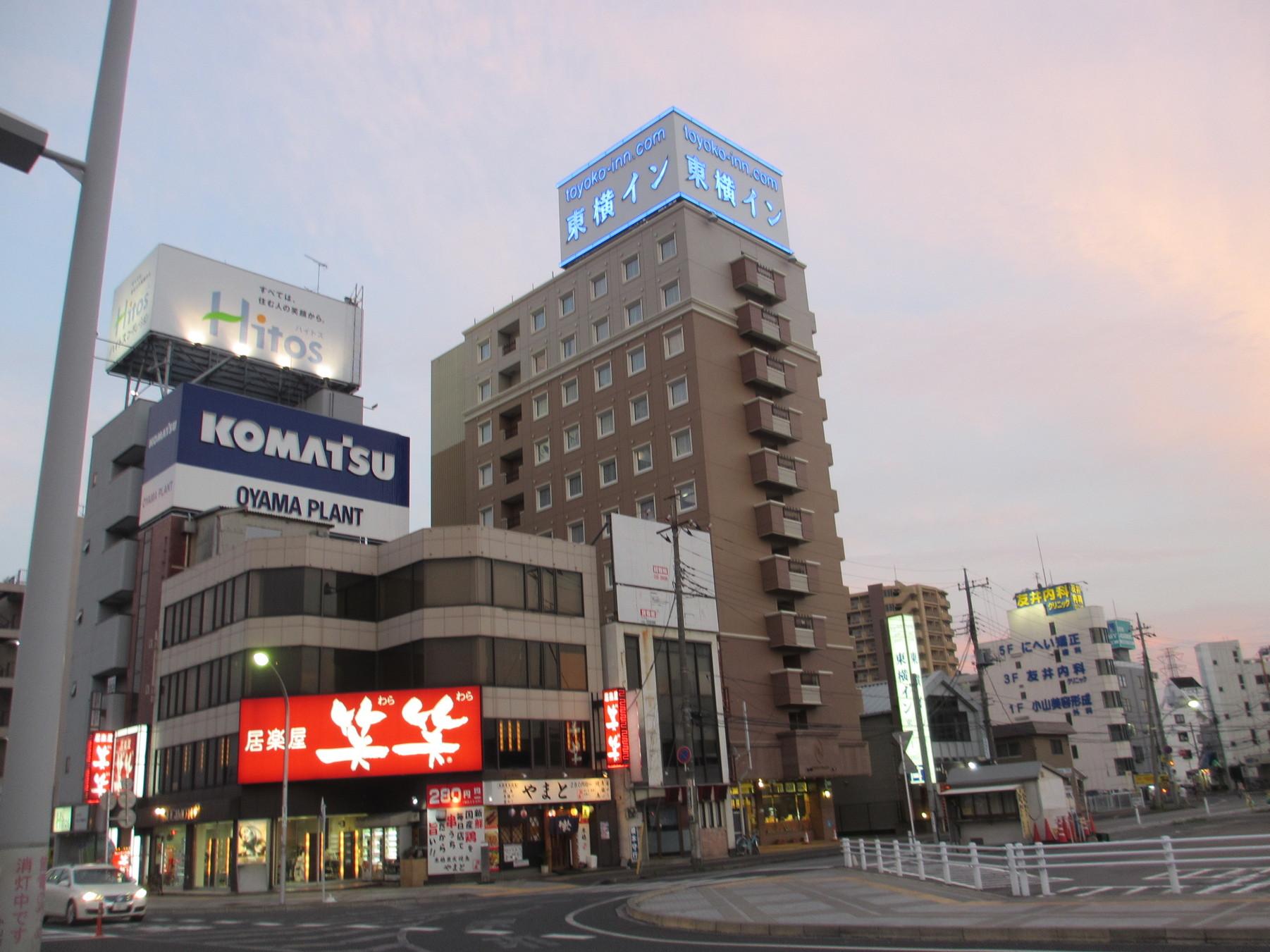 東横INN 小山駅東口1