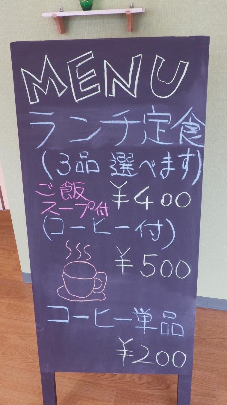 cafe ぷちり〜べ