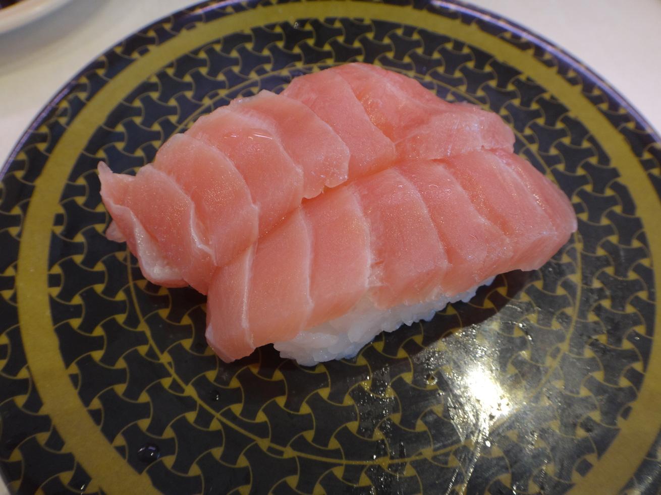はま寿司 56号大洲店