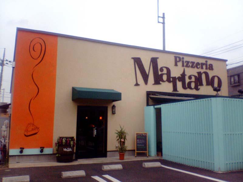 マルターノ 江田店
