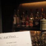 BAR & DINING JAYCO - 12月24日