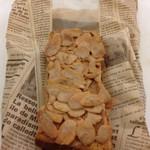 pain le coeur himari - ラスクはアーモンドスライスたっぷり。 大きさ、歯ごたえが最高です