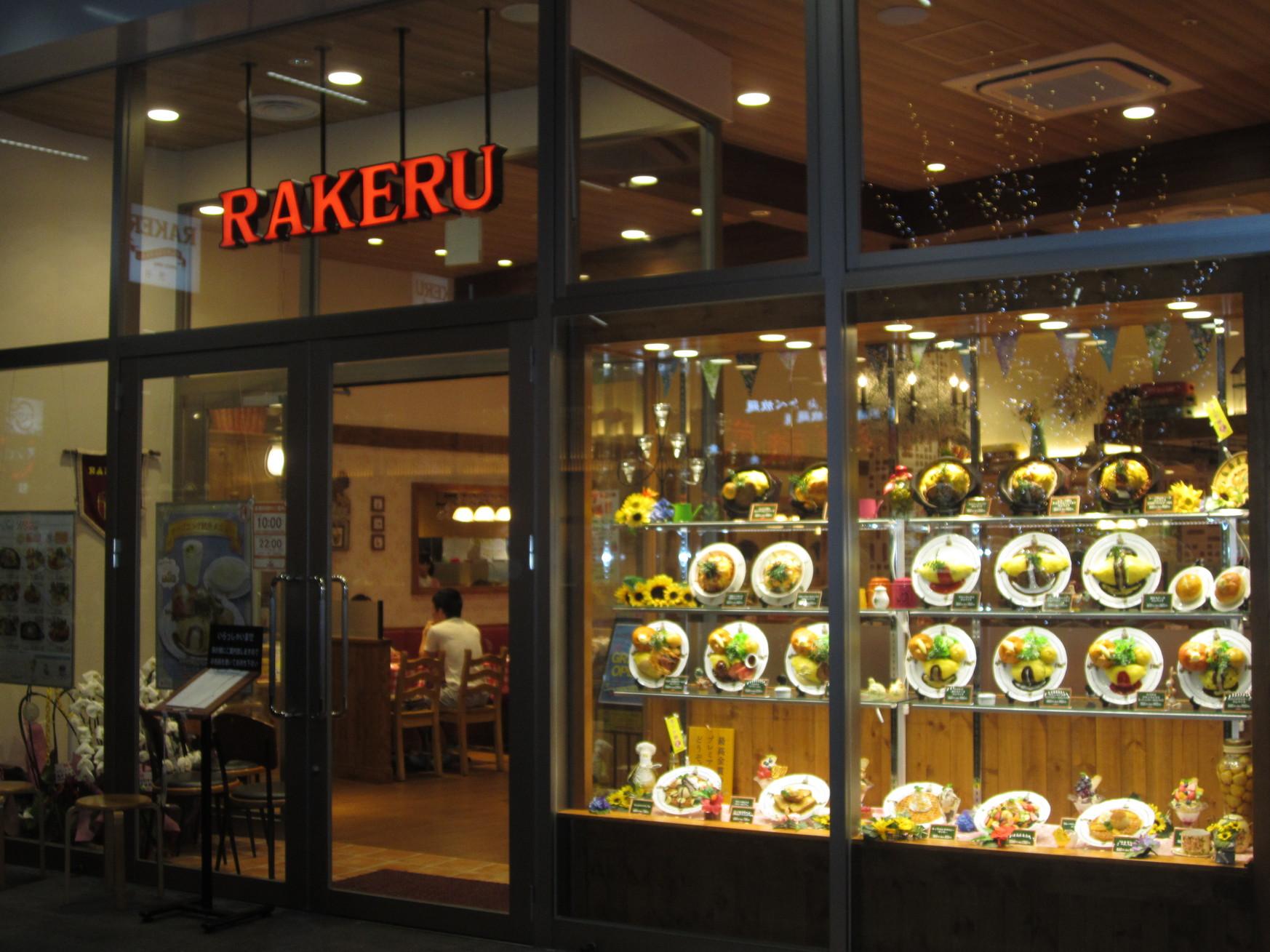 ラケル 名古屋茶屋店