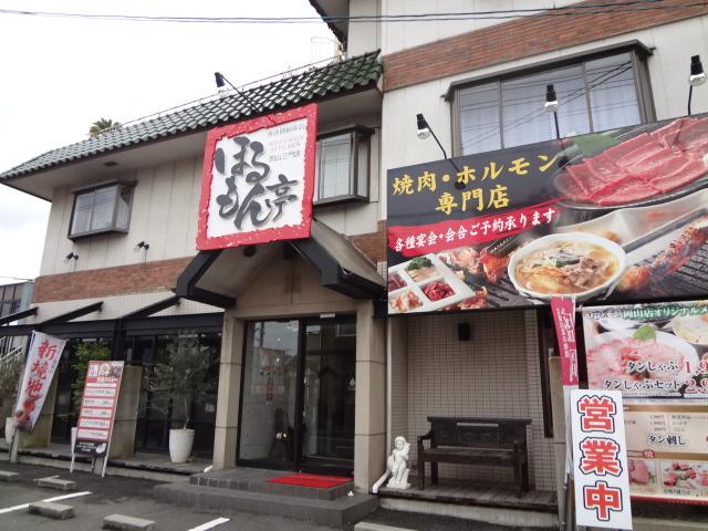 ほるもん亭 岡山三門店