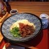 吉家 - 料理写真:ぼっかけうどん大