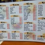 29025609 - 2014.07 【再訪】おつまみも100円台から200円台が色々あってリーズナブルです。