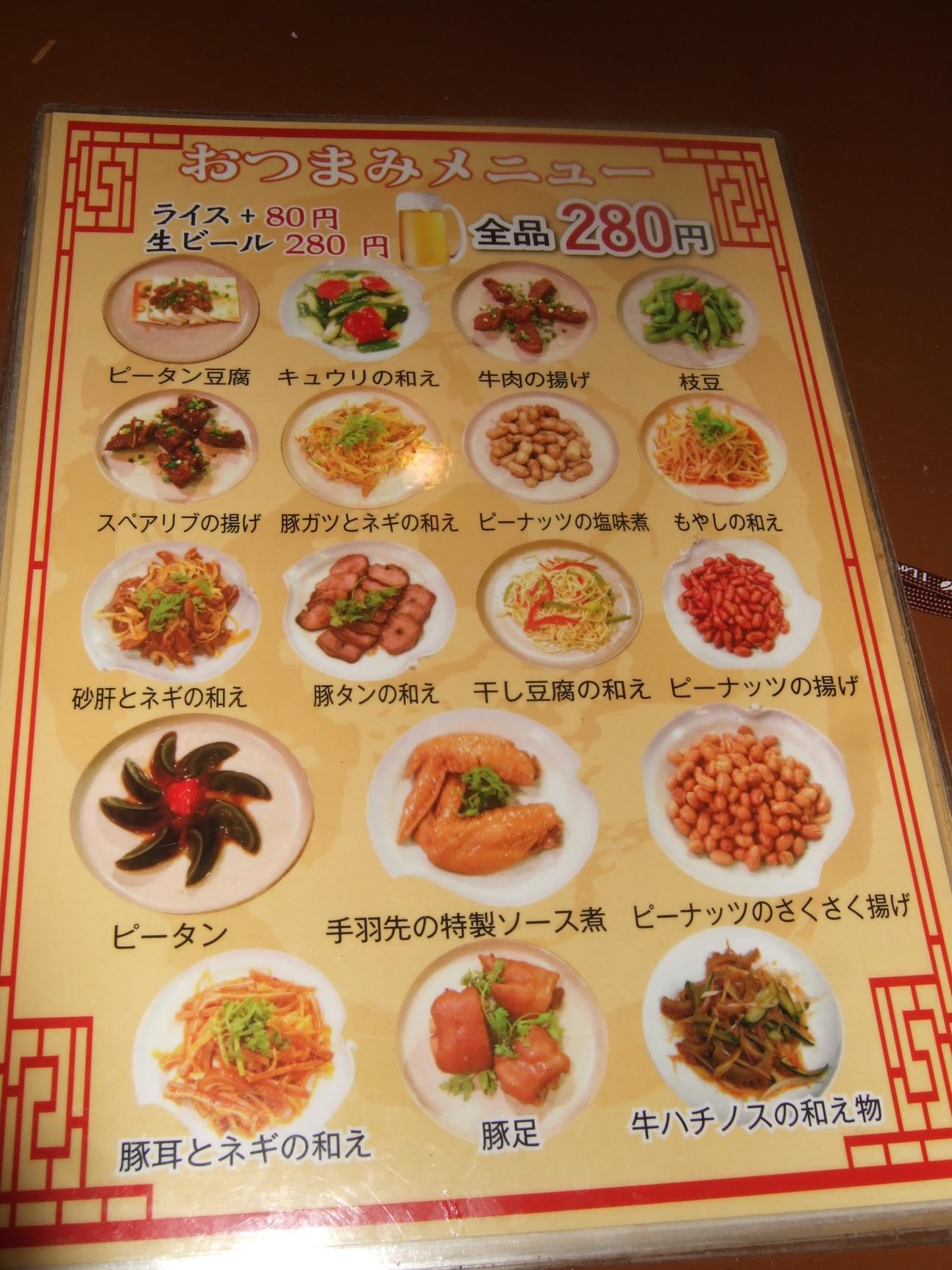 亀戸刀削麺