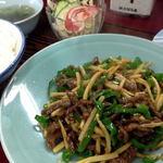 びざん - 青椒肉絲定食