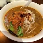 萬福飯店 - 黒胡麻担々麺
