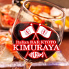 KYOTO KIMURAYA - その他写真:7月8日ニューオープン