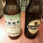 カツキッチン - ギネスと越後有機ビール