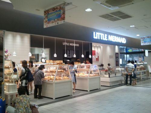 リトルマーメイド JR静岡駅店