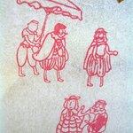 村岡総本舗 佐賀駅北口店 - 商品の外袋です。(絵柄アップ)