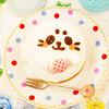 チョコホリック - 料理写真:抹茶&黒糖ゴマちゃん